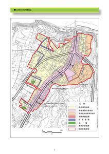 祝町地区計画図.jpg